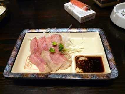 09tansashi