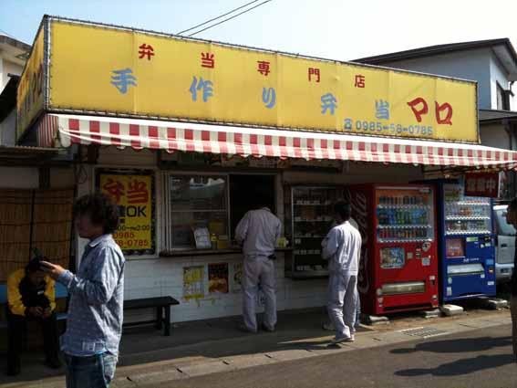 miyazaki2011_maro