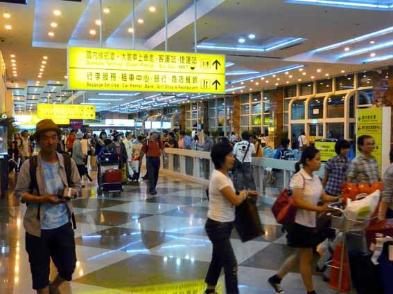 taiwan2011_0kaoshung_airport