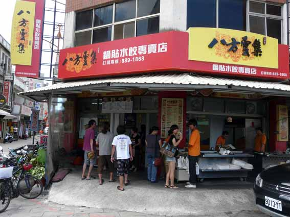 taiwan2011_3lunch2