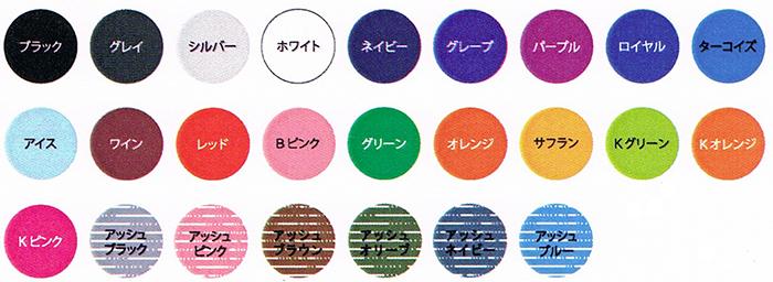 BlackSuits V.I.P. LINE Amber カラー