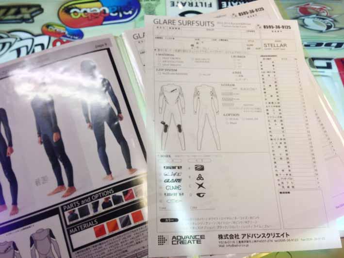 グレアサーフスーツの各モデルごとに作られたオーダーフォーム