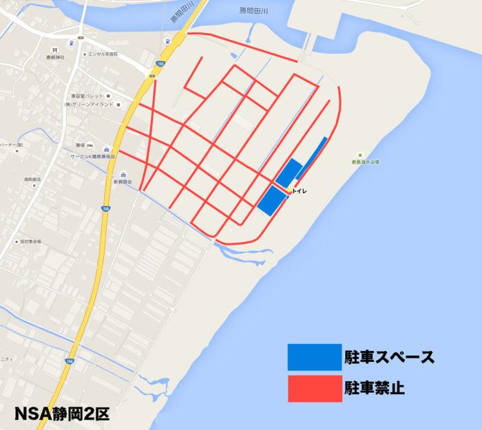 鹿島エリア駐車スペースはブルーの部分のみです