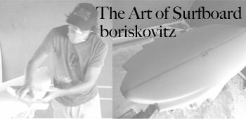 boriskovitzバナー
