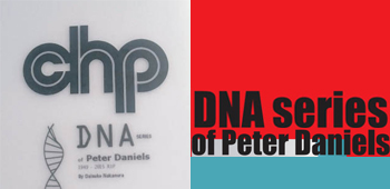DNAバナー