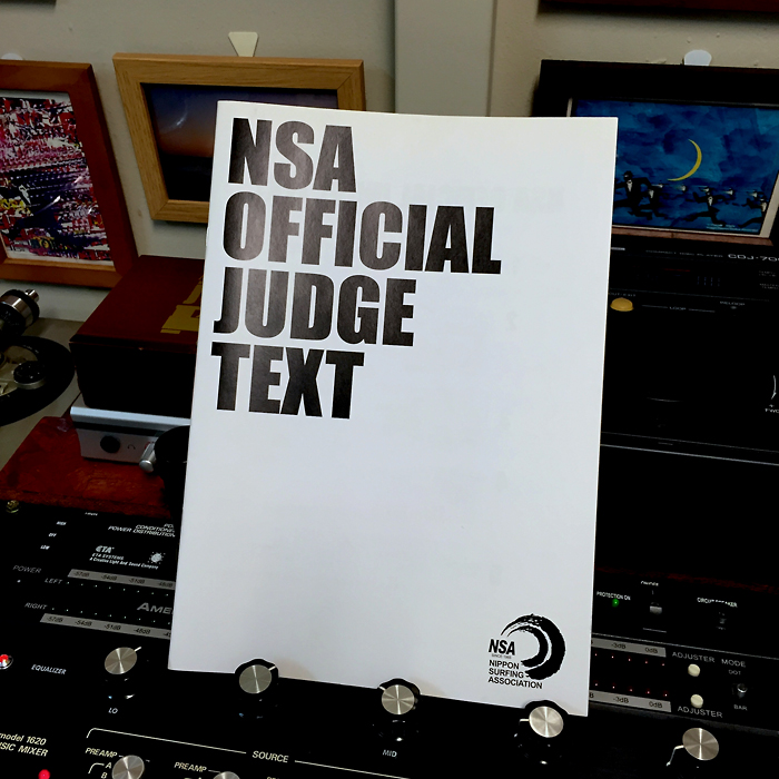 NSA Official Judge Text