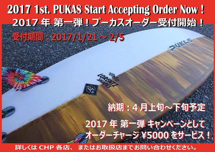 PUKAS 2017 1st Order Campaign