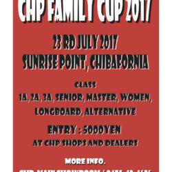 chpファミリーカップ2017