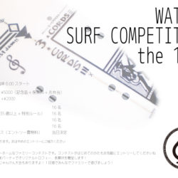 WATERS Surf Competiton the 19th