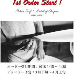 Pukas 2018 1st Order受付スタート