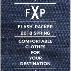 Flash Packer 2018 Spring Catalogue
