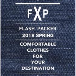 Flash Packer 2018 Spring Catalogue