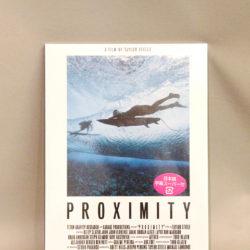 Proximity DVD