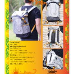 Flap Designの限定生産のパックパック