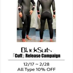 """BlackSuits """"Cuff"""" Campaign ~2/28"""