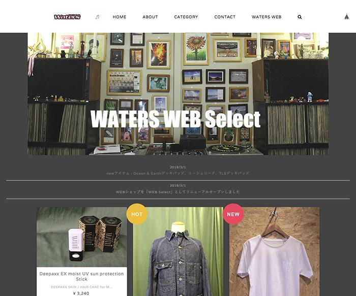 new WEBショップオープン