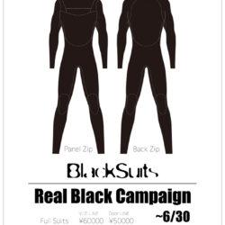 BlackSuits リアルブラックキャンペーン