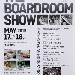 The Board Room Show Japan 2019