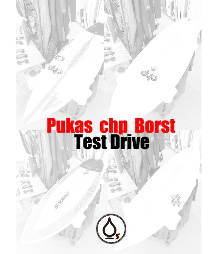 chp テストドライブ
