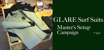 GLARE Surf Suits Master's Setupキャンペーンバナー