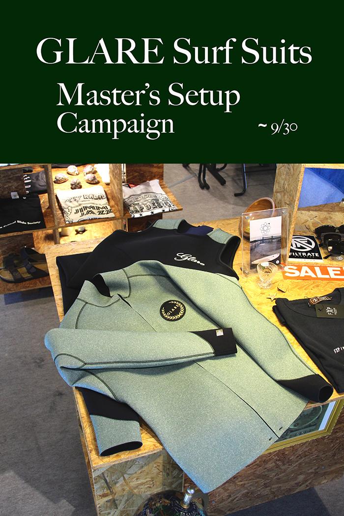 GLARE Surf Suits Master's Setupキャンペーン