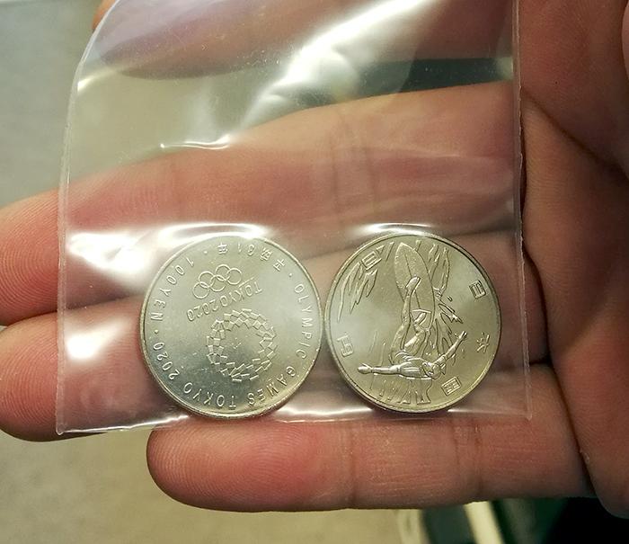 東京オリンピック記念硬貨です