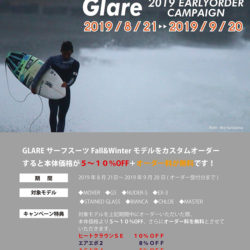 GLARE Surf Suits 2019 Fall & Winter アーリーオーダーキャンペーン