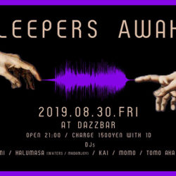 Sleepers Awake at dazzbar