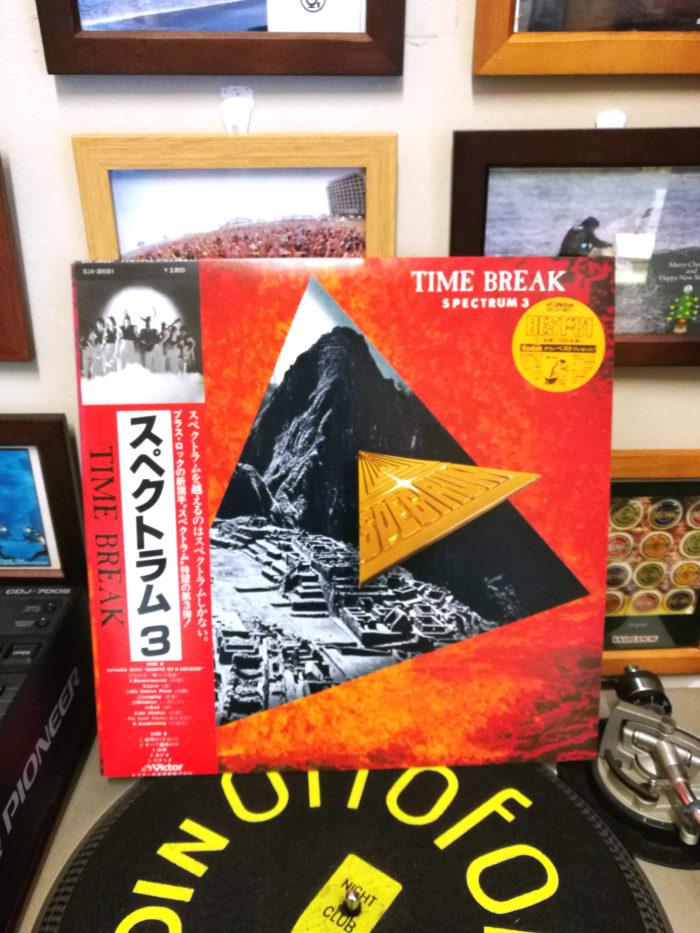 Spectrum - Time Break