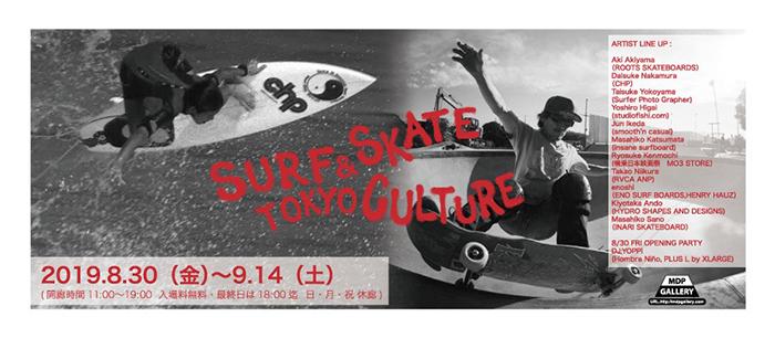 Surf & Skate Tokyo Culture