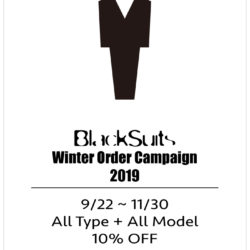 BlackSuits Winter Campaignスタート!