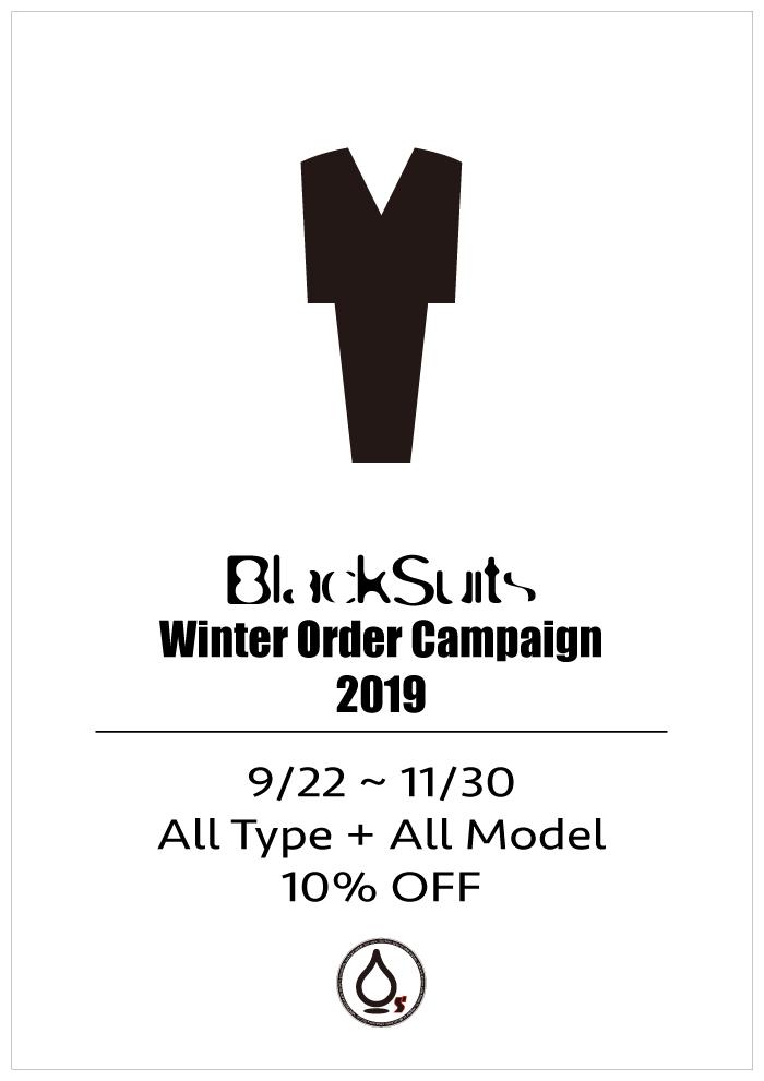 BlackSuits Winter Campaignスタート!