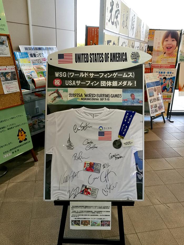 牧之原市役所に展示されているアメリカサーフィンナショナルチームのサイン入りTEEシャツ