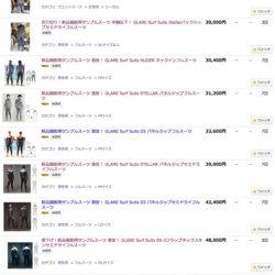 当店に展示中のスーツもセール販売しています