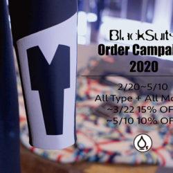 BlackSuits、15%オフは22日まで。