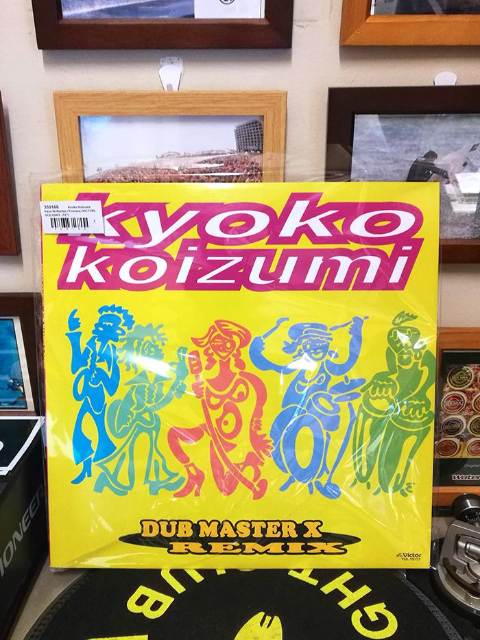 Kyoko Koizumi - Process