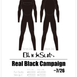 BlackSuits Real Black Campaign