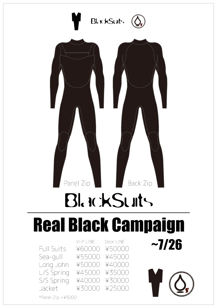 BlackSuits Real Black Campaign