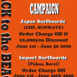 chp Back To The Beach Campaign 6/30まで!
