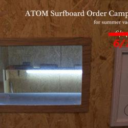 ATOMサーフボードオーダーキャンペーン、6/19まで延長!