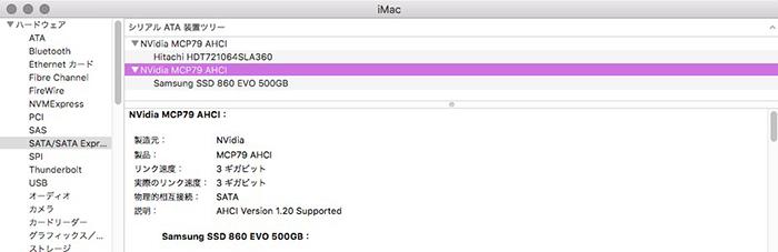 SSDの相性問題もなくとても快適に動いてます