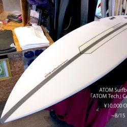 ATOM Surfboard 「ATOM Tech」キャンペーン!