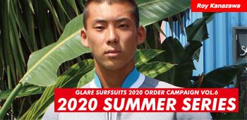 GLARE Summer Campaign 2020バナー