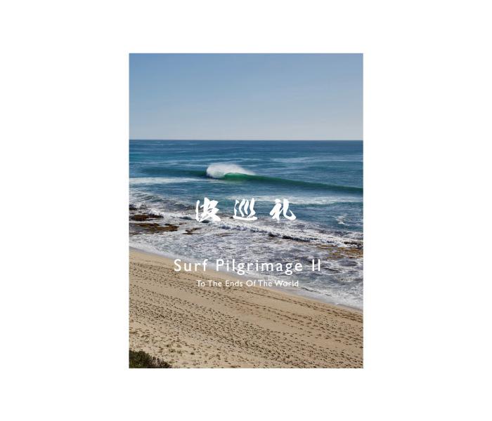 波巡礼 Surf Pilgrimage 2 To The Ends of The World