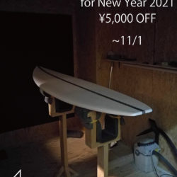 ATOM Surfboard Order Campaign 11/1まで