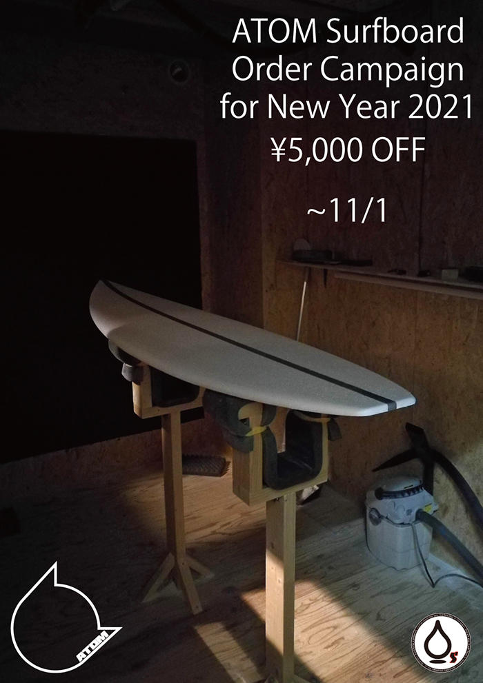 ATOM Surfboard Order Campaign for New Year 2021