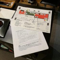 NSA静岡2区企画チーム会議資料