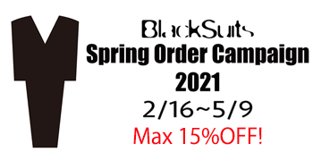 BlackSuits Spring Order Campaign 2021バナー