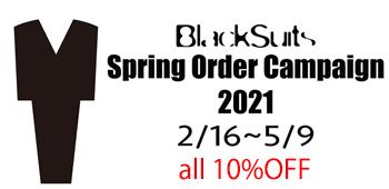 BlackSuitsキャンペーンバナー