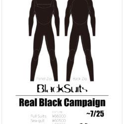 BlackSuits Real Blackキャンペーン